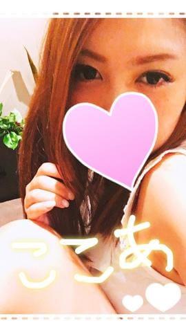 ここあ(VIP対応)「♡ありがとう♡」02/22(木) 03:34 | ここあ(VIP対応)の写メ・風俗動画