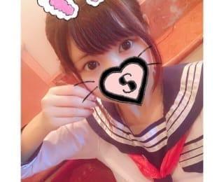 かんな「ありがとう♡」02/22(木) 04:15 | かんなの写メ・風俗動画