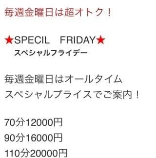 ひまわり「☆スペシャルフライデー☆」02/22(木) 08:07 | ひまわりの写メ・風俗動画