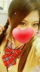 「おはよ」02/22(木) 09:28   アンナの写メ・風俗動画