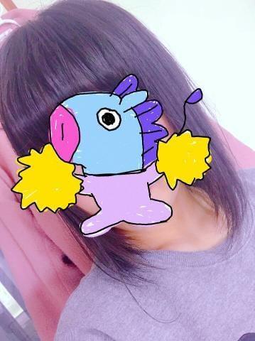 夏乃 ひまわり「出勤&おれい\❤︎/」02/22(木) 10:00   夏乃 ひまわりの写メ・風俗動画