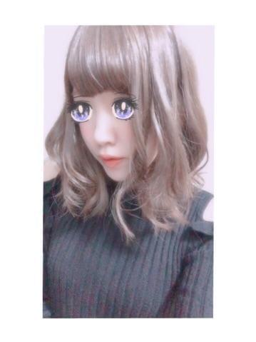 こはく「♡」02/22(木) 11:15   こはくの写メ・風俗動画