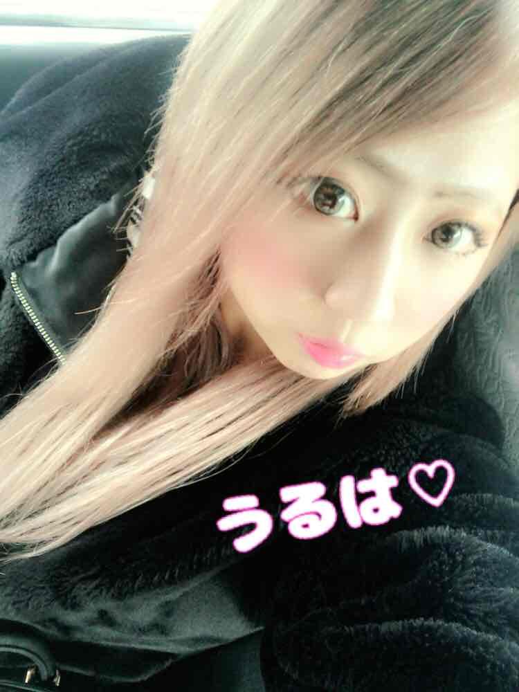 うるは「おはようるは♡♡」02/22(木) 11:23 | うるはの写メ・風俗動画