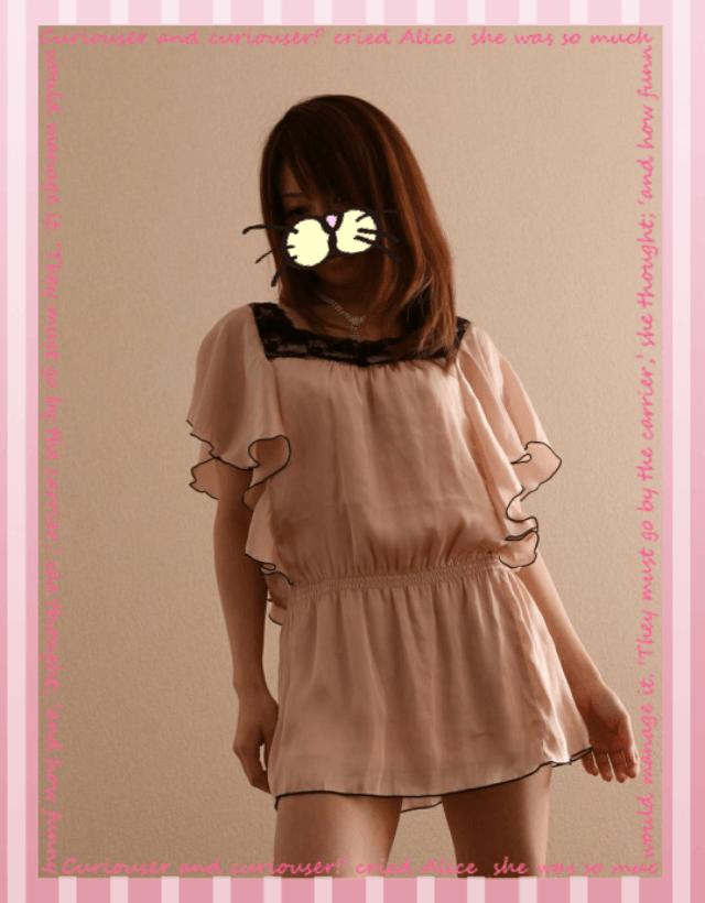 「☆good morning☆」02/22(木) 12:31 | あんなの写メ・風俗動画