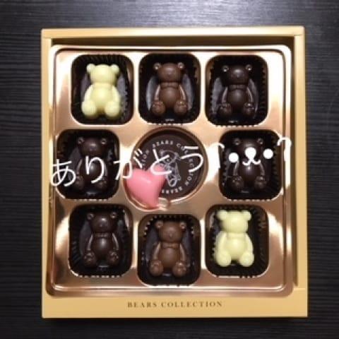 「!ありがとう!」02/22(木) 13:44   ののかの写メ・風俗動画
