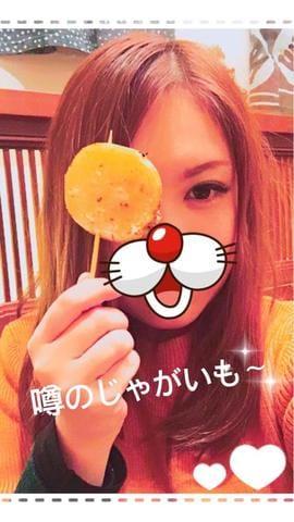 ここあ(VIP対応)「♡おはよう♡」02/22(木) 14:28 | ここあ(VIP対応)の写メ・風俗動画