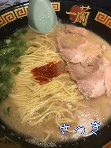 さつき「麺!」02/22(木) 17:25 | さつきの写メ・風俗動画