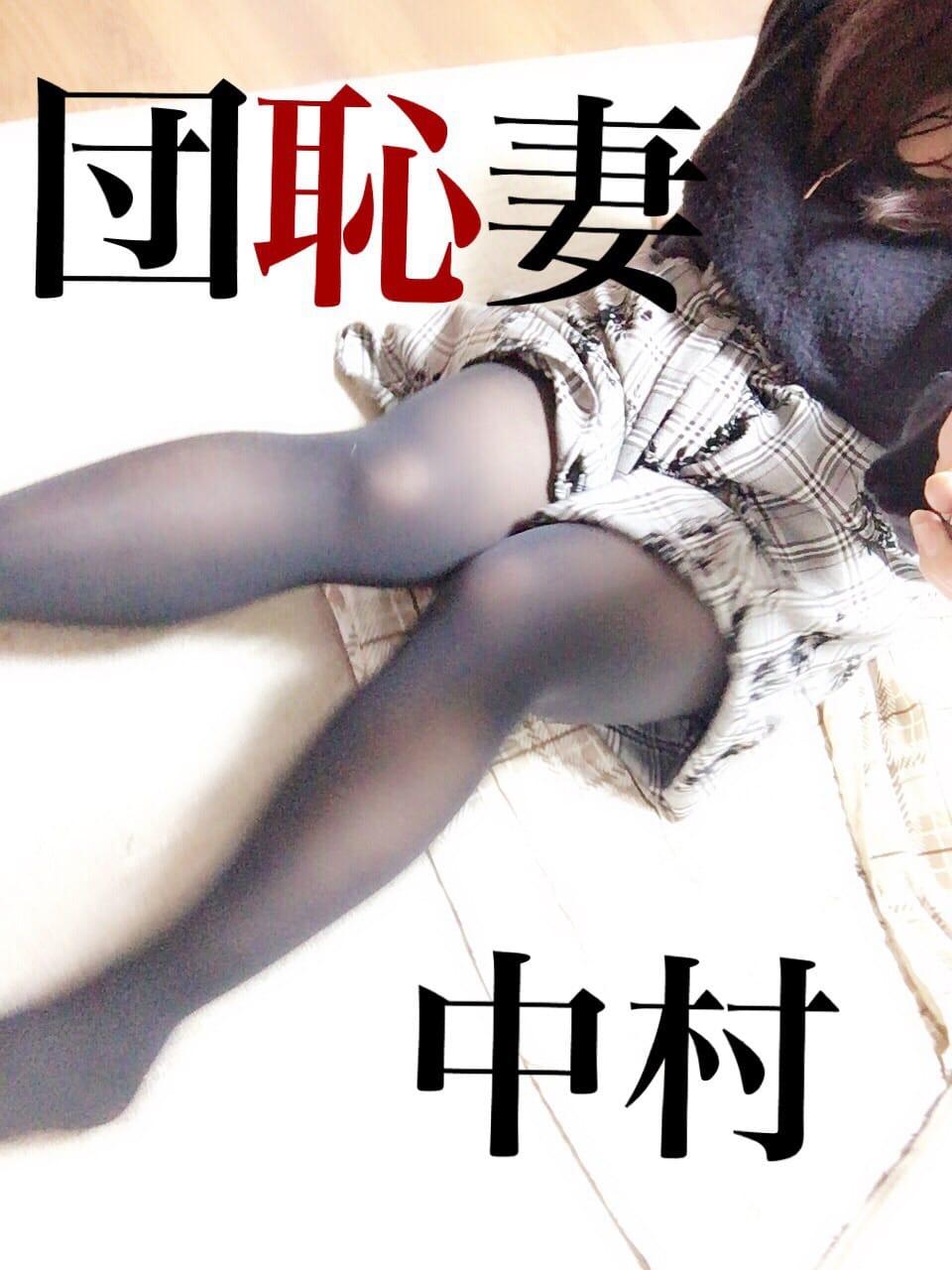 「▽待機に戻ってます◎」02/22(木) 18:56 | 中村さんの写メ・風俗動画