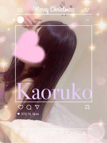 薫子-Kaoruko-「今週末♡予定」02/22(木) 19:05   薫子-Kaoruko-の写メ・風俗動画