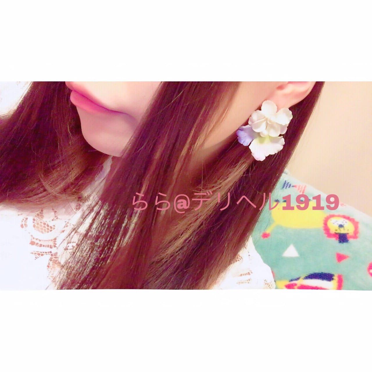 らら「おはよー」02/22(木) 20:22 | ららの写メ・風俗動画