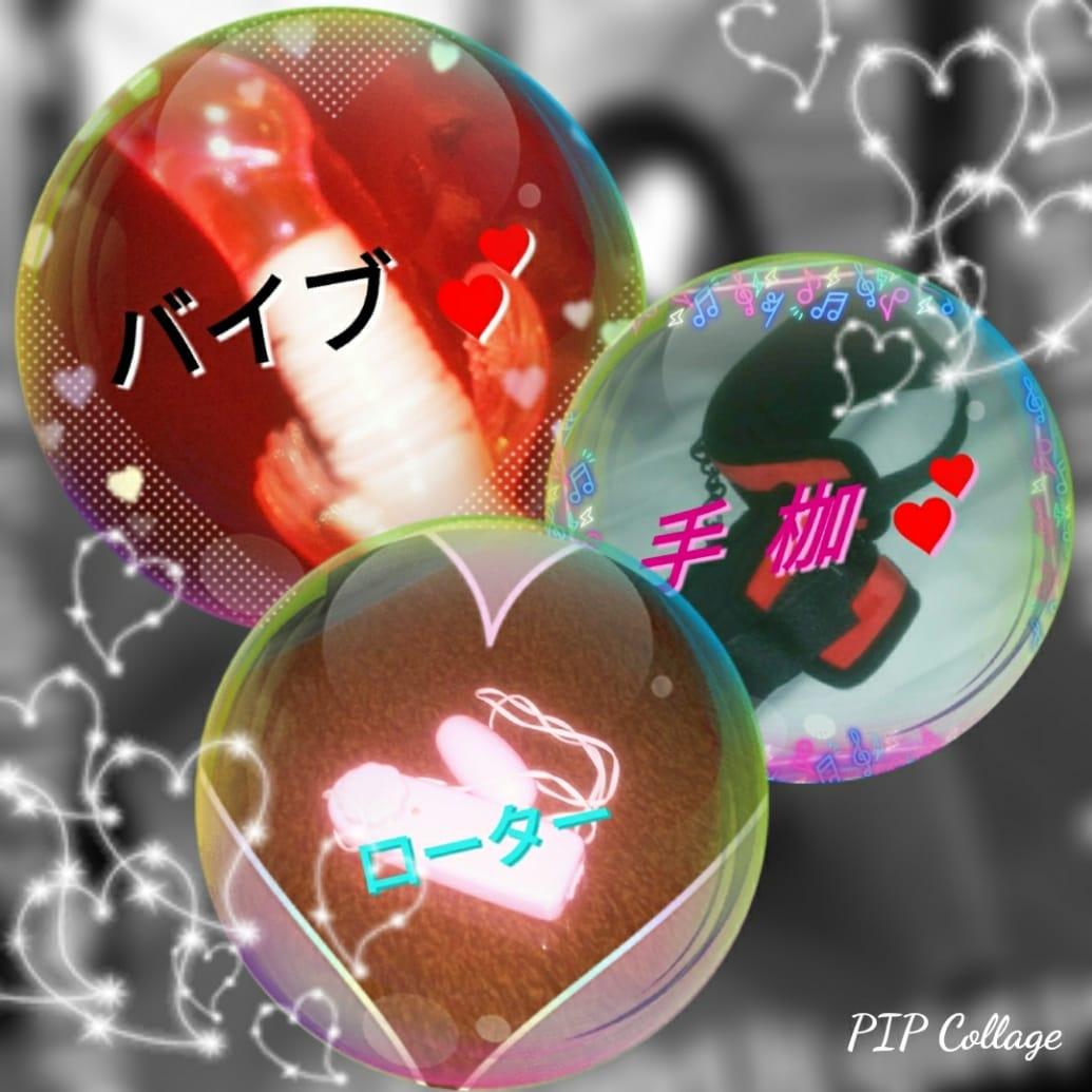 「こんばんは」02/22(木) 22:04 | なつみの写メ・風俗動画
