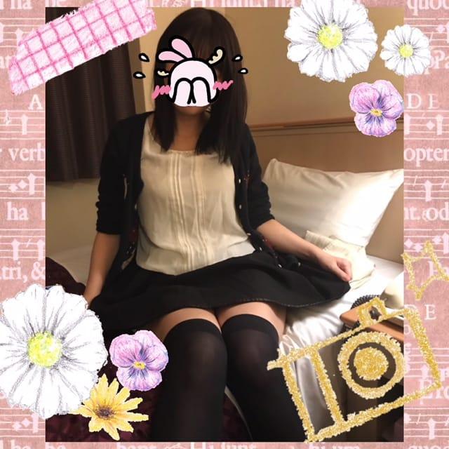 「お礼☆」02/22(木) 22:19 | そらの写メ・風俗動画