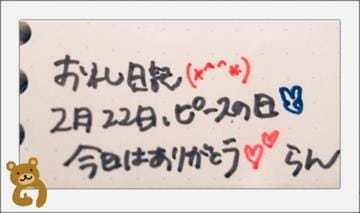 らん(VIP対応)「お礼日記♡山形のマット好きのお兄さん♡」02/22(木) 23:52 | らん(VIP対応)の写メ・風俗動画