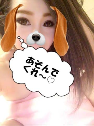 「ありがとさん♡」02/23(金) 00:11 | れあの写メ・風俗動画
