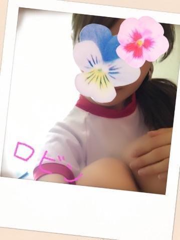 ロビン「♡今週の出勤予定♡[お題]from:ちょりそーさん」02/23(金) 01:00 | ロビンの写メ・風俗動画