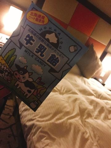 れな「こんばんわっ」02/23(金) 01:03   れなの写メ・風俗動画