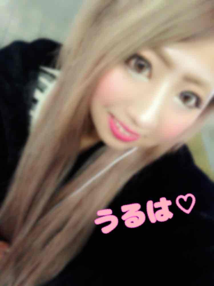 うるは「ありがとうるは♡♡」02/23(金) 01:06 | うるはの写メ・風俗動画