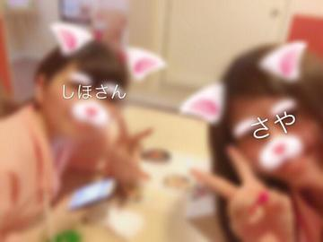 遠藤さや(美尻・敏感)「ヨガ♡」02/23(金) 03:00 | 遠藤さや(美尻・敏感)の写メ・風俗動画