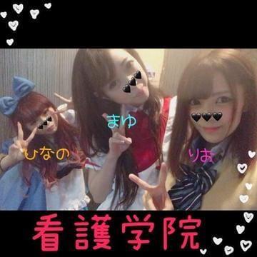 桜蘭ひなの(パイパン)「なかよしさん♡」02/23(金) 03:30 | 桜蘭ひなの(パイパン)の写メ・風俗動画