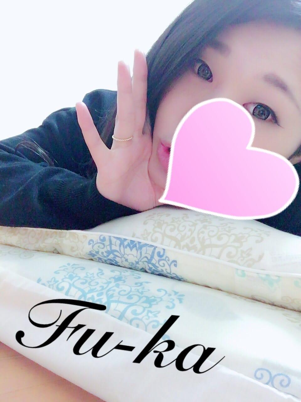 風香(ふうか)「ありがとうございました☆」02/23(金) 03:30 | 風香(ふうか)の写メ・風俗動画