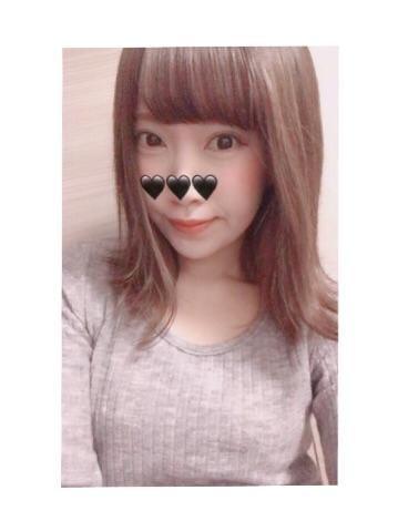 「♡」02/23日(金) 08:15   こはくの写メ・風俗動画