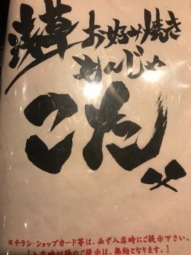 久世「昨日の〜(。・・。)」02/23(金) 10:30 | 久世の写メ・風俗動画