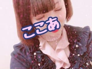 ここあ「買い物♪」02/23(金) 11:05   ここあの写メ・風俗動画