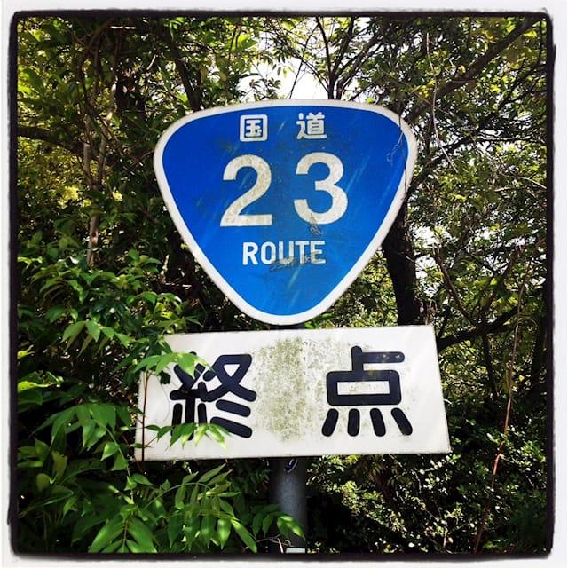 「昨日」02/23(金) 12:12   小川(おがわ)の写メ・風俗動画