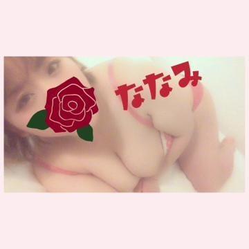 ななみ「風邪ひかないように」02/23(金) 12:20 | ななみの写メ・風俗動画