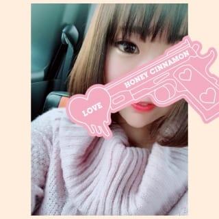 あおい「何着て行こうかな〜♡」02/23(金) 13:07   あおいの写メ・風俗動画