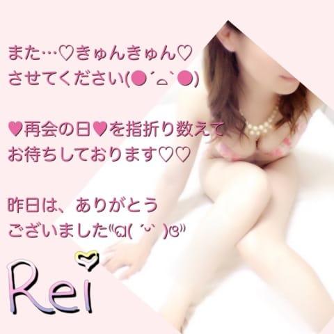 れい「*Tさま*」02/23(金) 13:22 | れいの写メ・風俗動画
