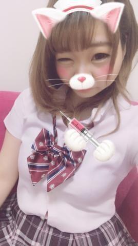「こんにちは!出勤したよ♡」02/23日(金) 14:56 | れなの写メ・風俗動画