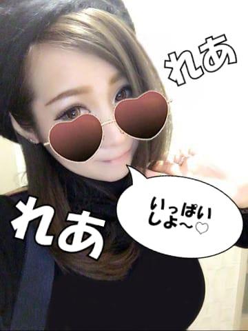 「こんばんは❗」02/23日(金) 17:32 | れあの写メ・風俗動画