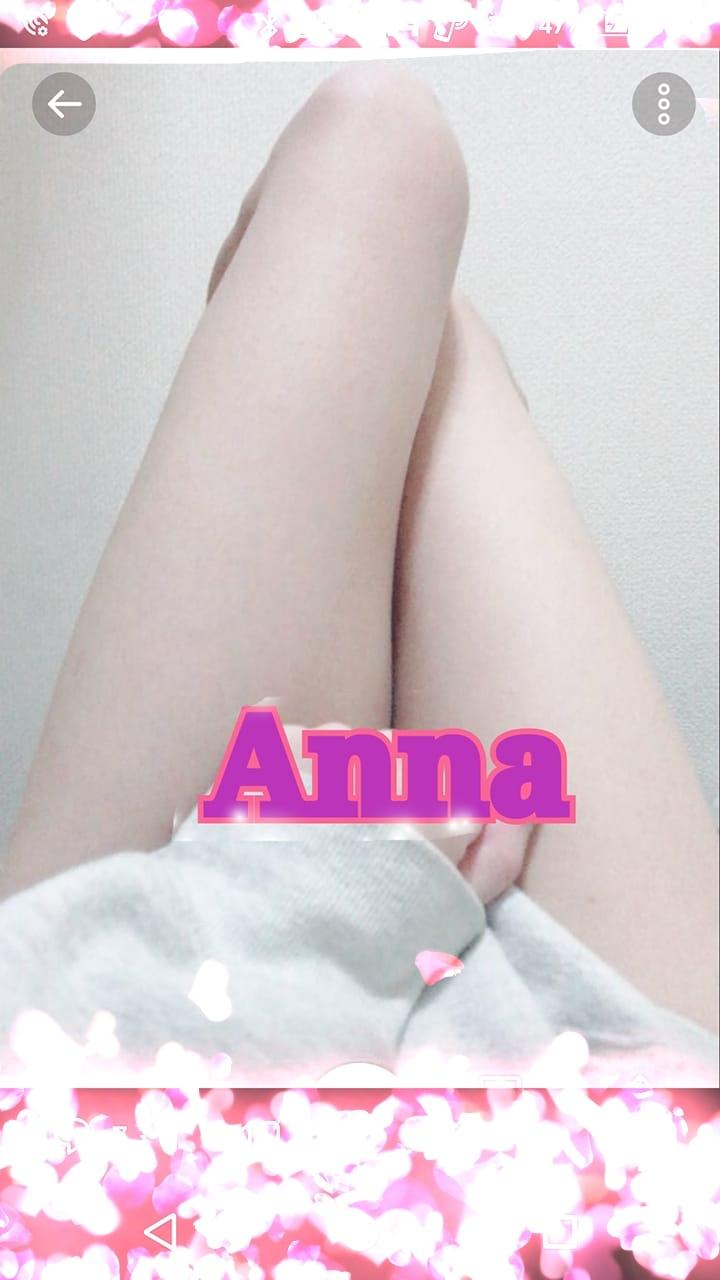 アンナ【現役AV女優】「おはようございます」02/23(金) 17:57 | アンナ【現役AV女優】の写メ・風俗動画