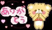 りりか「御礼♪」02/23(金) 18:42 | りりかの写メ・風俗動画