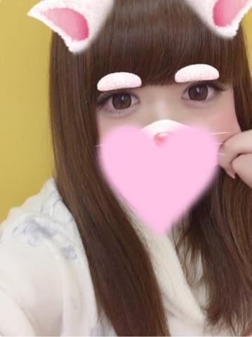 せいら「おれい♡」02/23(金) 20:45 | せいらの写メ・風俗動画