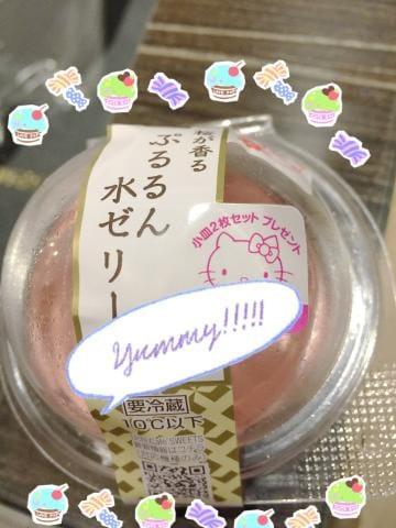 せいら「ありがとう♡」02/23(金) 20:45 | せいらの写メ・風俗動画