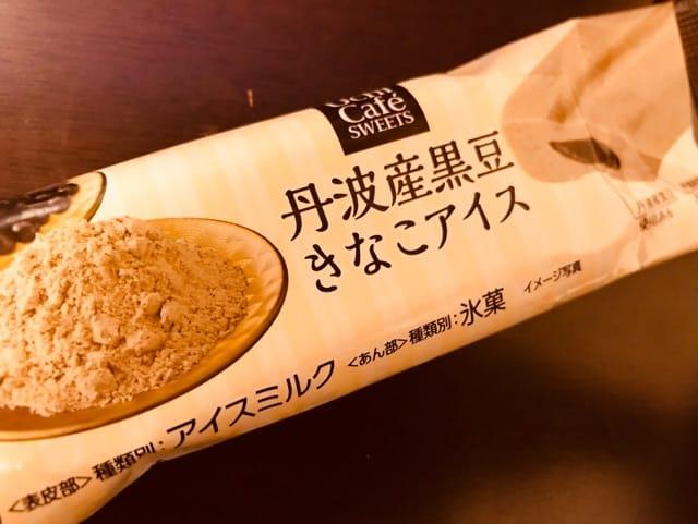 香里奈-かりな-「無題」02/23(金) 21:04 | 香里奈-かりな-の写メ・風俗動画