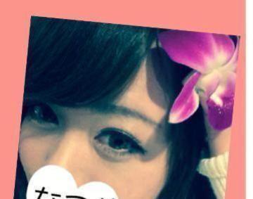 「六本木ご自宅のAさん」02/23(金) 21:29 | 菜摘(なつみ)の写メ・風俗動画