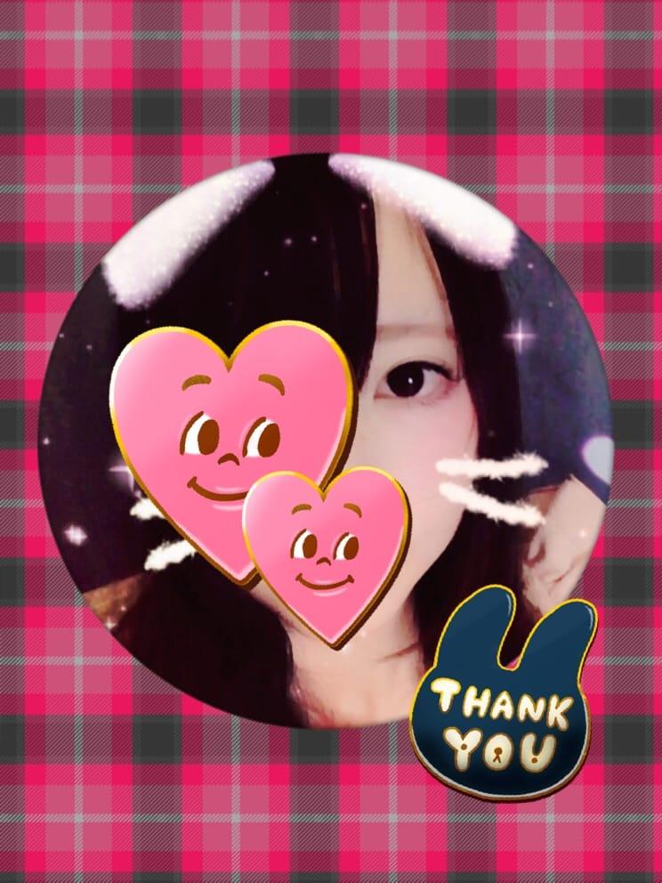 楓-かえで-「お礼(2/22)」02/23(金) 21:40 | 楓-かえで-の写メ・風俗動画