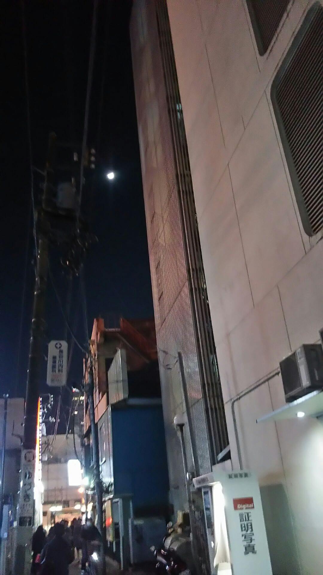 「出勤しました☺」02/23日(金) 22:20 | 折原しほの写メ・風俗動画