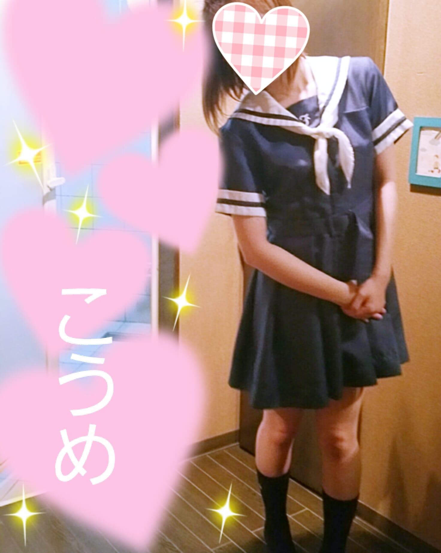 「アゲハの殿方」02/23(金) 22:26   コウメちゃんの写メ・風俗動画