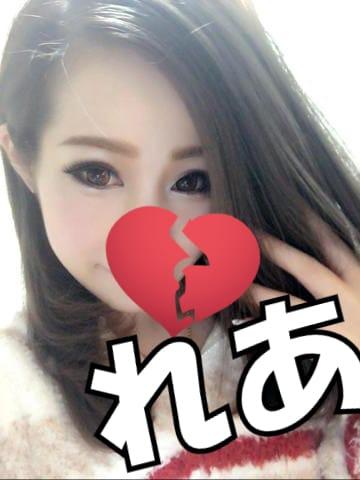 れあ「戻ってま~す☆」02/23(金) 23:20 | れあの写メ・風俗動画
