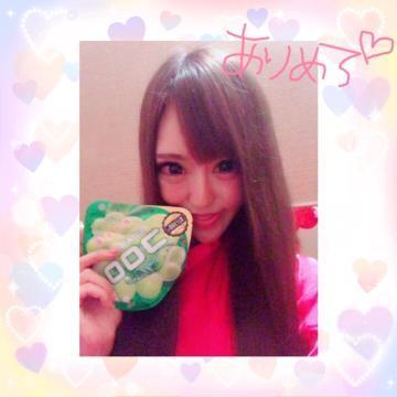 きらら「☆ありがと♡☆」02/23(金) 23:39   きららの写メ・風俗動画