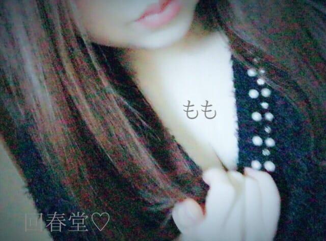 桃-もも-「23日のお礼」02/24(土) 00:26 | 桃-もも-の写メ・風俗動画
