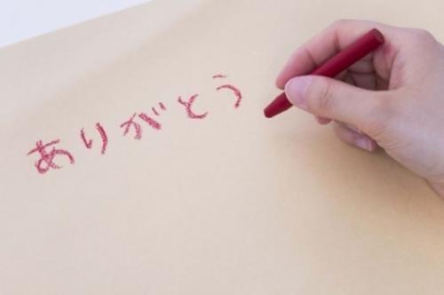 「金曜日のありがとう」02/24(土) 00:54   片山 はるこの写メ・風俗動画