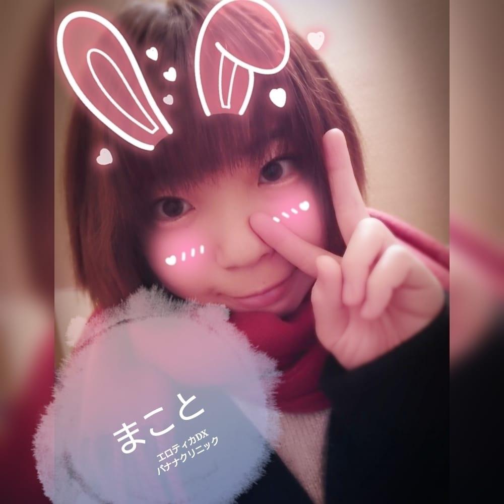 まこと「ありがとう」02/24(土) 01:06   まことの写メ・風俗動画