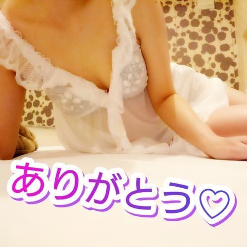 「(?´ω`?)アリガトウゴザイマス?」02/24(土) 01:06   日下まいの写メ・風俗動画