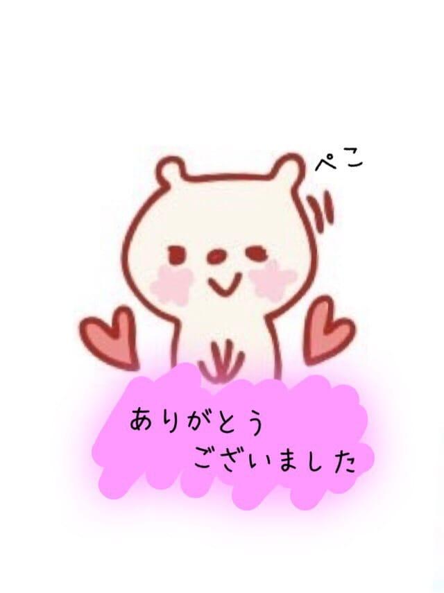 まや「らりぱっぱ」02/24(土) 01:18   まやの写メ・風俗動画