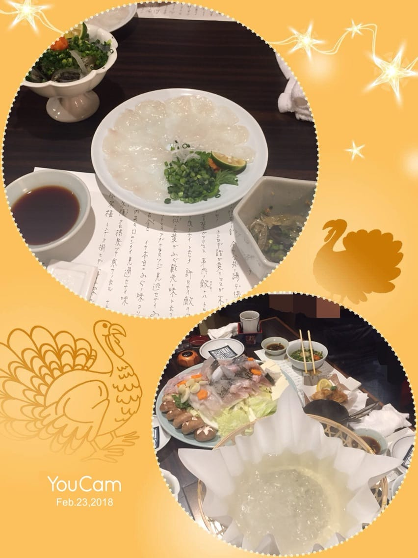 「美味^_^」02/24(土) 08:46 | あやの写メ・風俗動画
